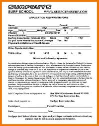 10 waiver form template for finance report template
