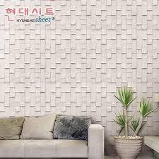 Bathroom Wallpaper Modern - bathroom wallpaper online 2017 grasscloth wallpaper