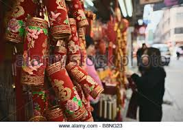 Tamil New Year Bay Decoration by Chinese New Year Decorations Hong Kong China Stock Photo