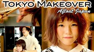 adorable bob afloat japan student makeover youtube