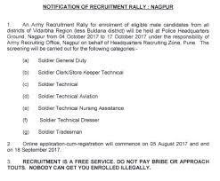 indian army recruitment rally aro kolhapur 2017