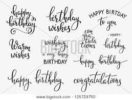 happy birthday simple design happy birthday lettering sign vector photo bigstock