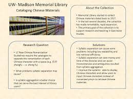 lis 620 fall 2016 showcase information library