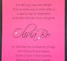 bas mitzvah invitations bat mitzvah invitation or bar mitzvah invitation sweet 16