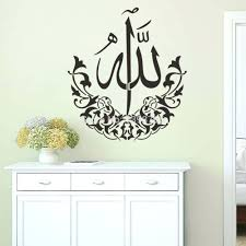 wall ideas islamic wall decor amazon islamic wall decor islamic