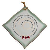 ceramic home decor ceramic art home decor judaica web store