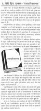 english writing sample essays book of essay book review essay hindi essay book essay book in english essays book essay writing service news english english essays book essay writing service news english