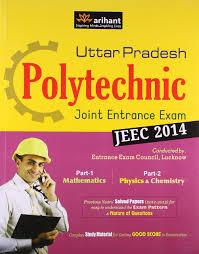 uttar pradesh polytechnic joint entrance exam jeec 2013 physics