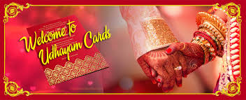 marriage wedding cards welcome to udhayam wedding cards tirunelveli wedding cards in