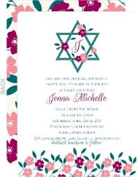bas mitzvah invitations bat mitzvah invitations