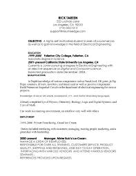 electrical engineering resume for internship electrical engineering internship resume sle bilder galerie 33