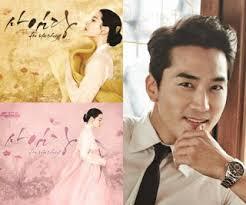 film korea yang wajib ditonton 10 drama korea terbaru tahun 2016 yang ditunggu wajib ditonton