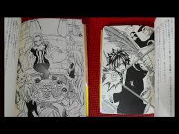 Read Light Novels Online Fairy Tail U0027s Light Novel Kokoro No Yadoru Scent 4 By