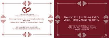 nikkah invitation qubool hai fc asya on the nikkah invite sahil