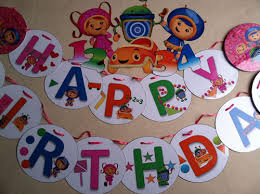 team umizoomi party supplies team umizoomi birthday party banner wall cut out set