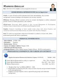 Resume Medical Representative Mahmoud Abdallah Resume 2016