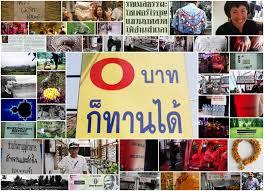 31th century museum of contemporary spirit around the world 31