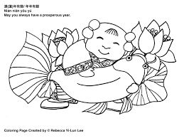 chinese dragon coloring printables elegant china pages kids