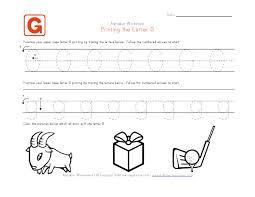 letter g preschool worksheet worksheets