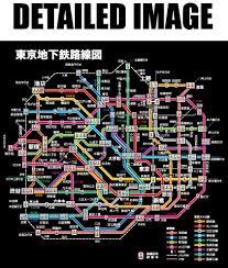 Tokyo Subway Map by Tokyo Subway Map T Shirt Engrish Com