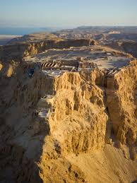 what is the meaning of siege siege of masada
