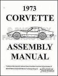 1973 corvette engine options 1973 corvette ebay