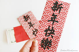 luck envelopes southern new year lucky money envelope craft