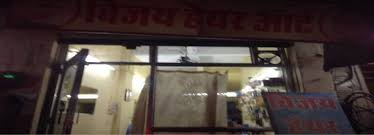 salon cuisine milan milan hair salon ganj salons in ajmer justdial