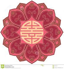 chinese design chinese flower design element stock vector illustration of
