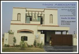 home front view design pictures in pakistan 10 marla house for sale in dha phase 5 lahore pakistan 3 7