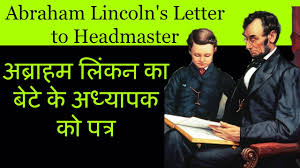 biography of abraham lincoln in english pdf abraham lincolns letter to his sons headmaster in hindi urdu