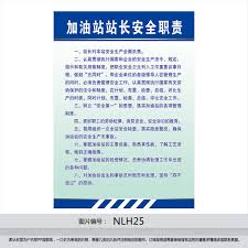 china gas safety device china gas safety device shopping guide at