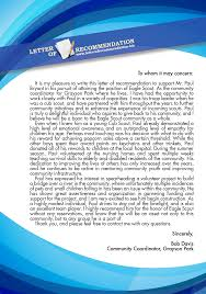 professional eagle scout letter of recommendation sample letter