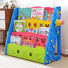 Display Bookcase For Children Display Bookcase Online Display Bookcase For Sale