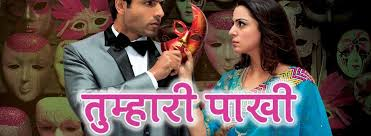 Seeking Series Y Novelas Tumhari Paakhi Episodes For Free On Hotstar