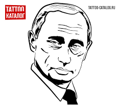 these vladimir putin tattoos are works of art