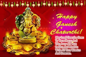 home decoration of ganesh festival 55 best ganesh chaturthi wish pictures and images