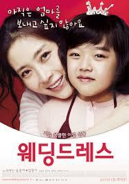 film drama korea yang bikin sedih film drama korea yang bisa bikin kita nangis bombay cewekbanget id