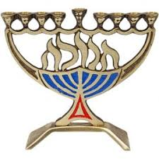 small menorah brass menorahs judaica mall