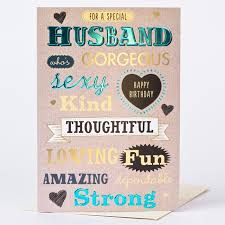 birthday card for husband birthday card husband who s gorgeous only 59p