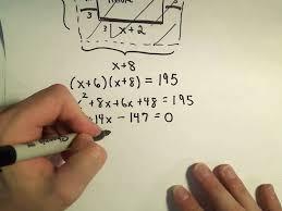 solving a geometry word problem by using quadratic equations