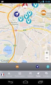 chambres 駻aires 布宜諾斯艾利斯離線地圖 免費玩旅遊app 阿達玩app