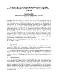 download standards for library prescribed by regulatory bodies of