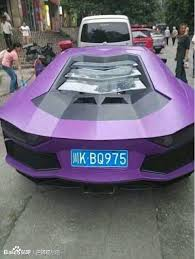 replicas lamborghini aventador overkill purple lamborghini aventador replica in china gtspirit
