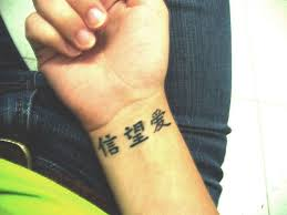 20 best faith hope love tattoo on wrist images on pinterest make