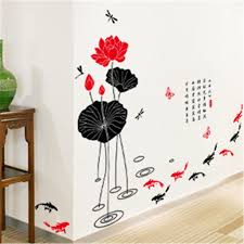 online get cheap home wall decor sticker chinese aliexpress com 2016 creative diy home decor wall sticker chinese lotus fish wall stickers for living room study room wall decor home gift