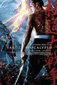 film underworld 2015 yakuza apocalypse the great war of the underworld comingsoon net