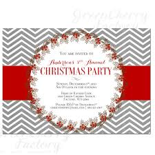 printable christmas party invites free printable invitation design