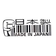 mazda logo history qr code car sticker jdm car styling for honda for mitsubishi for