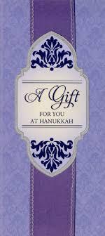 hanukkah gift cards purple column hanukkah gift package of 8 christmas money gift